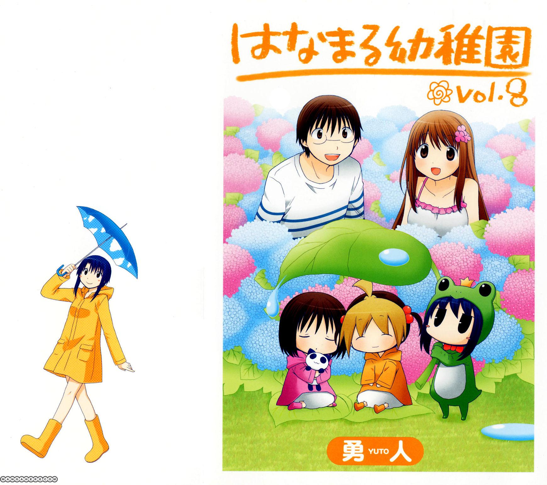 Hanamaru Youchien 64 Page 3