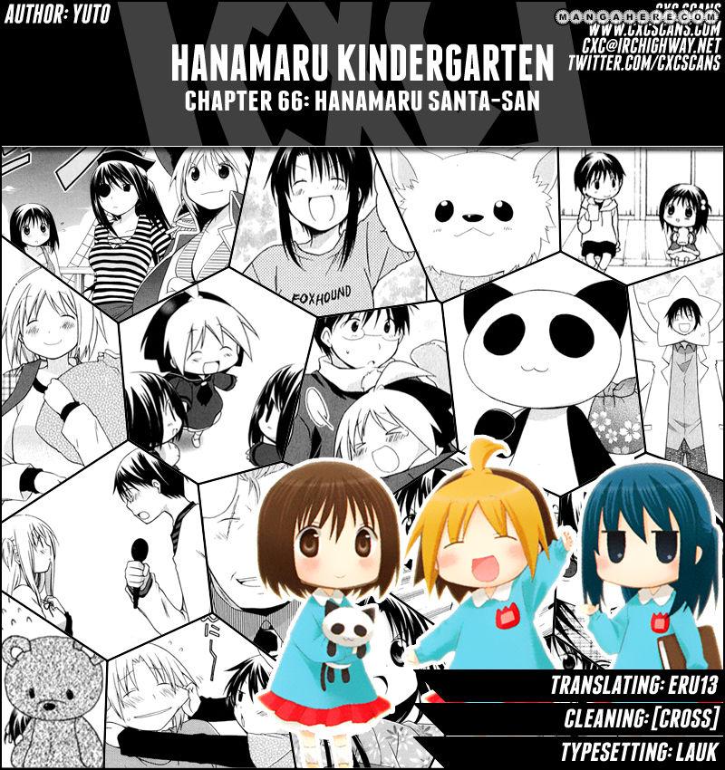 Hanamaru Youchien 66 Page 1