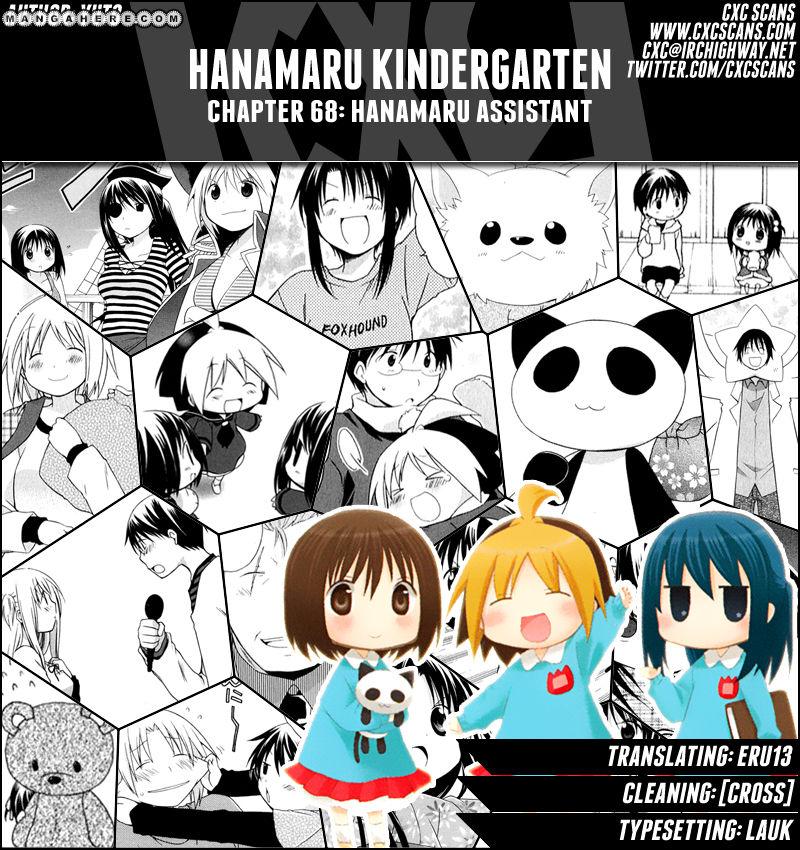 Hanamaru Youchien 68 Page 1