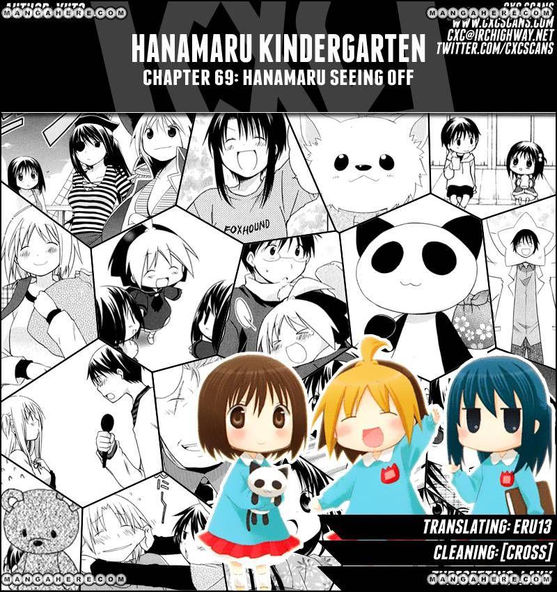 Hanamaru Youchien 69 Page 1