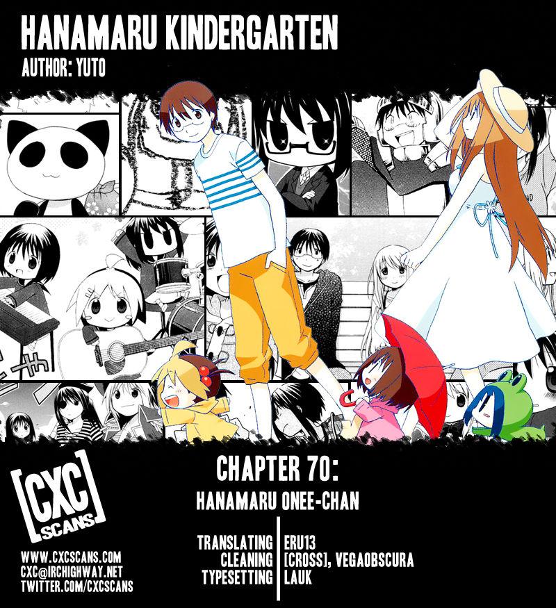 Hanamaru Youchien 70 Page 1