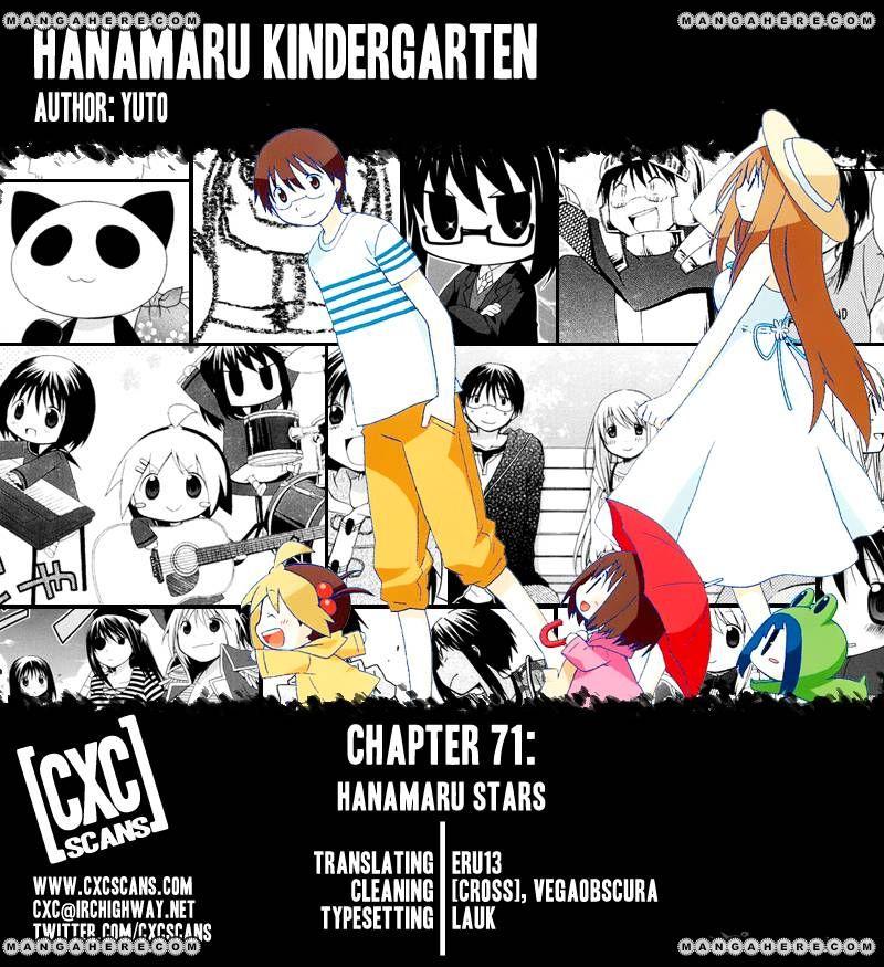 Hanamaru Youchien 71 Page 1