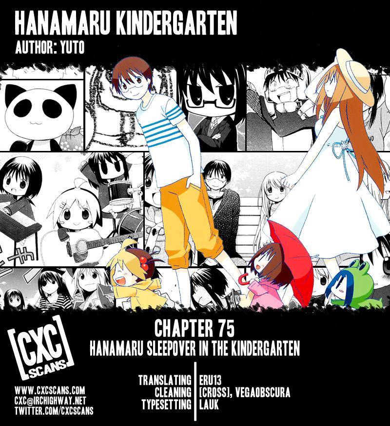 Hanamaru Youchien 75 Page 1