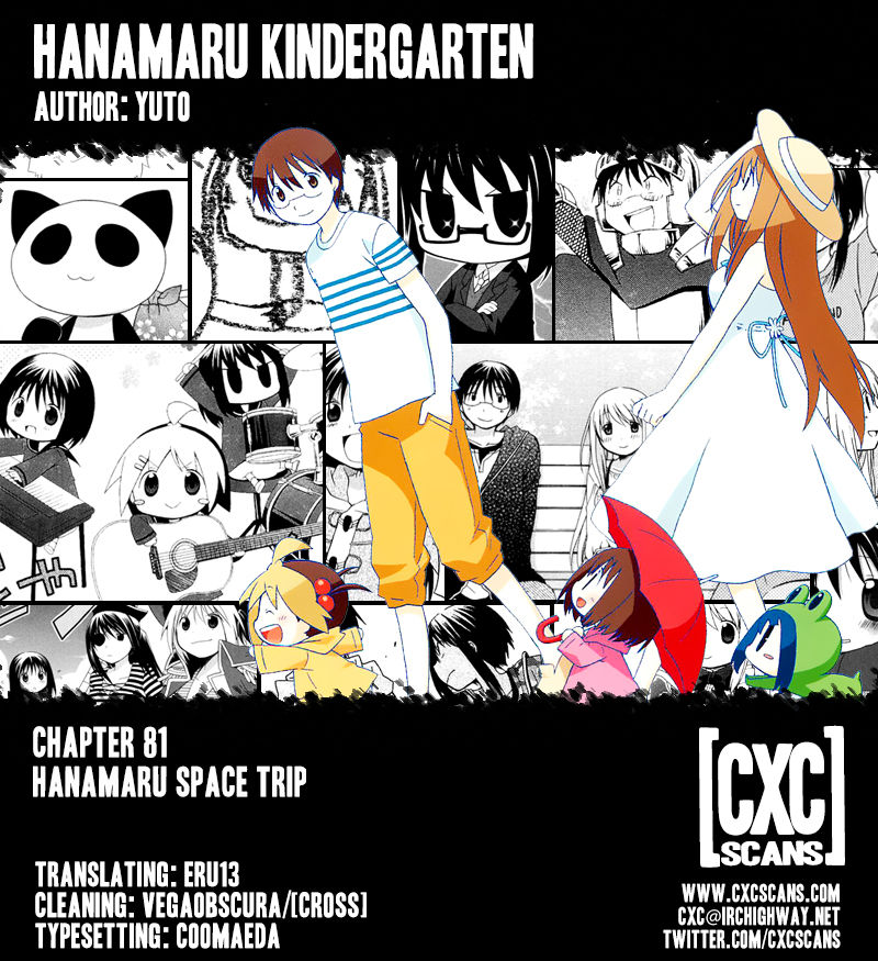 Hanamaru Youchien 81 Page 1