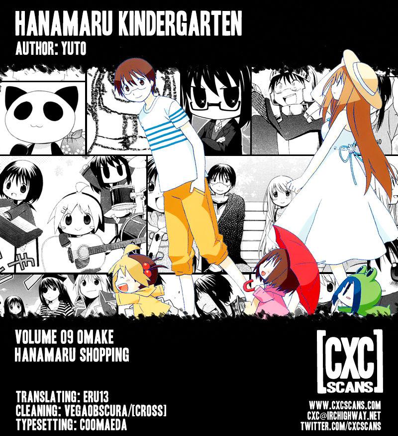 Hanamaru Youchien 81.1 Page 1