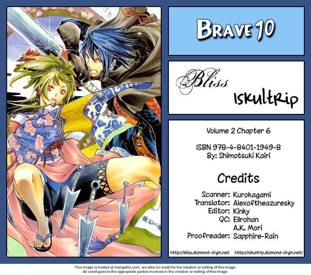 Brave 10 6 Page 1