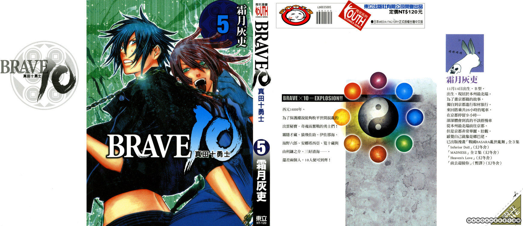 Brave 10 24 Page 2
