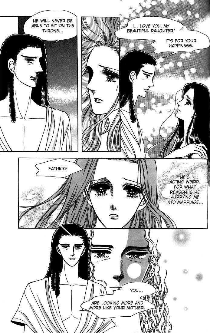 The Descendant of the Dynasty 10 Page 2