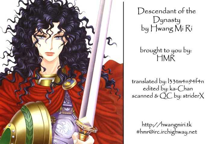 The Descendant of the Dynasty 12 Page 1