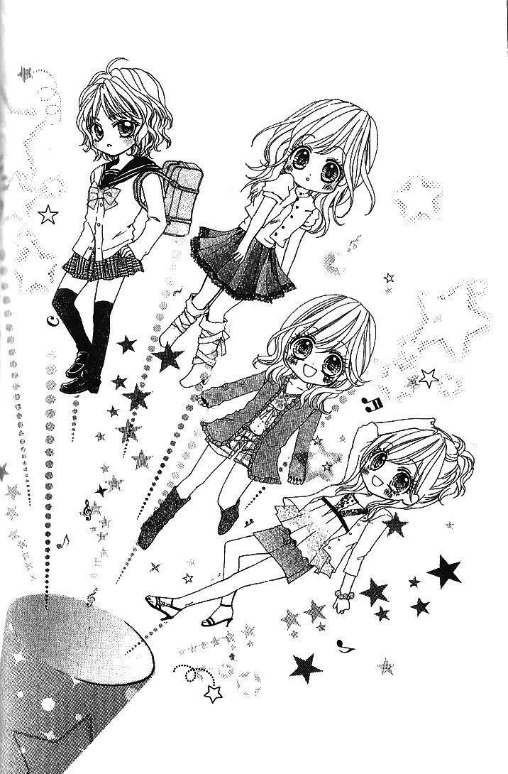 Aozora Pop 9 Page 2