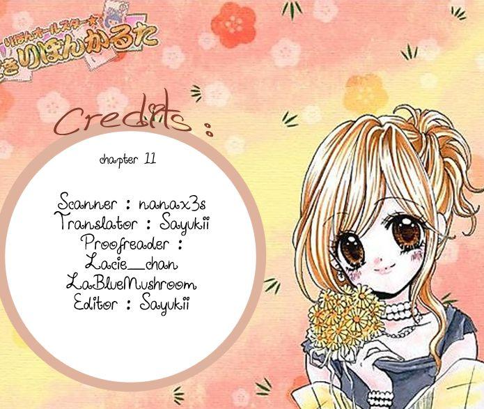 Aozora Pop 11 Page 1