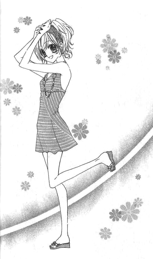 Aozora Pop 12 Page 1