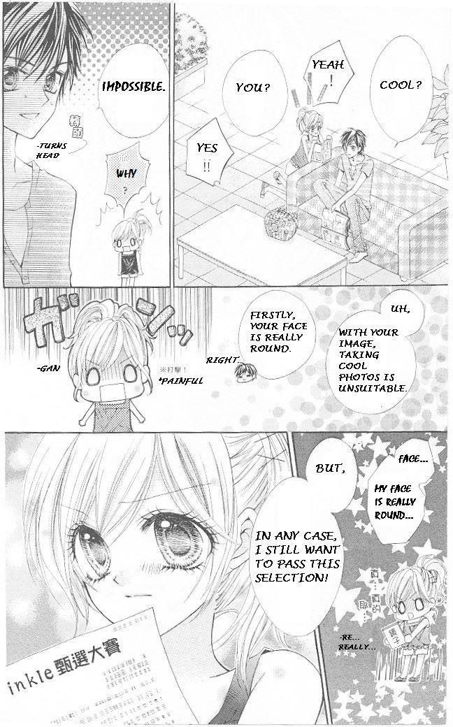 Aozora Pop 13 Page 4