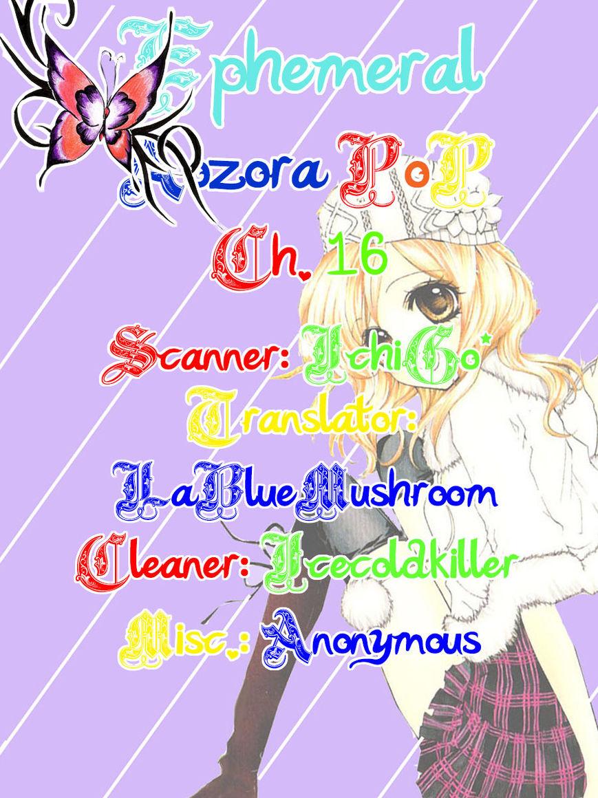 Aozora Pop 18 Page 1