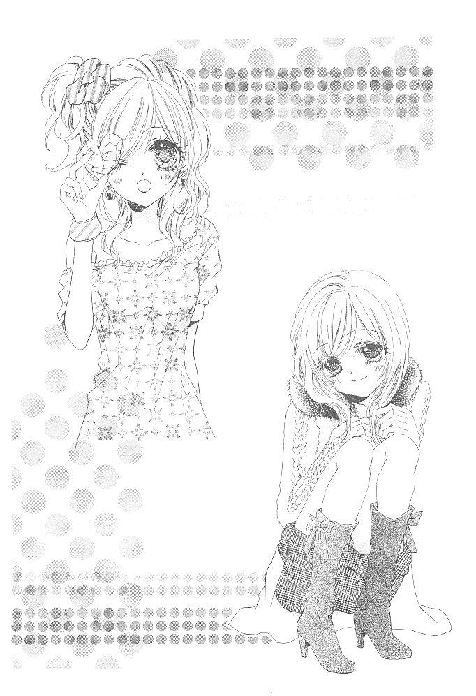 Aozora Pop 18 Page 2