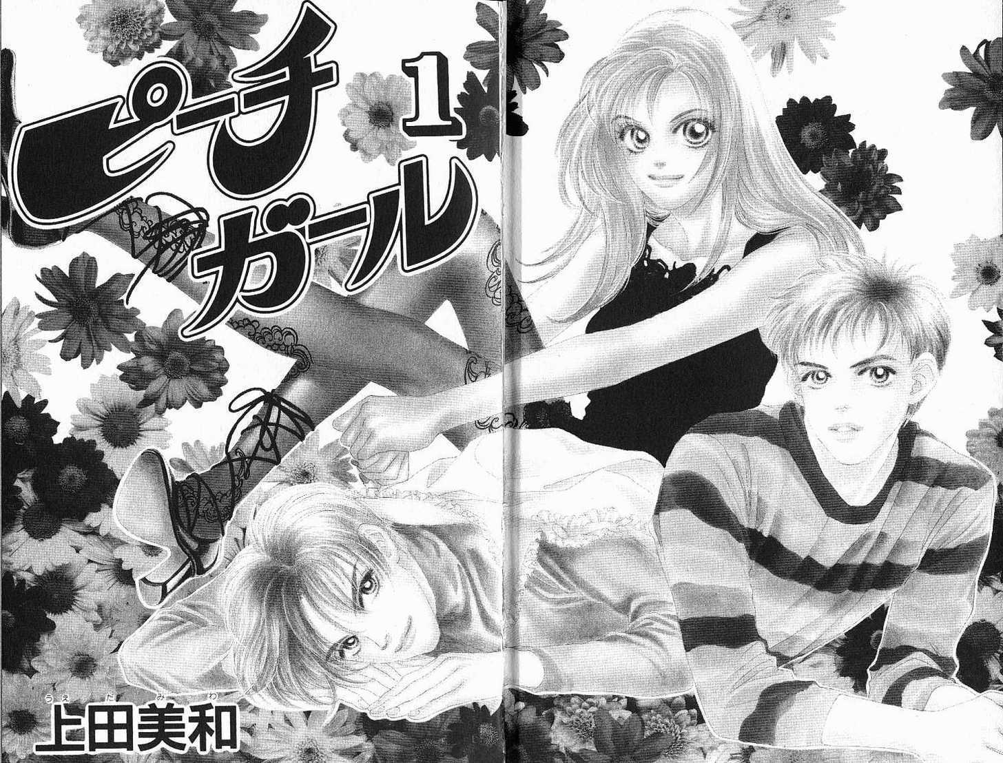 Peach Girl 1 Page 3