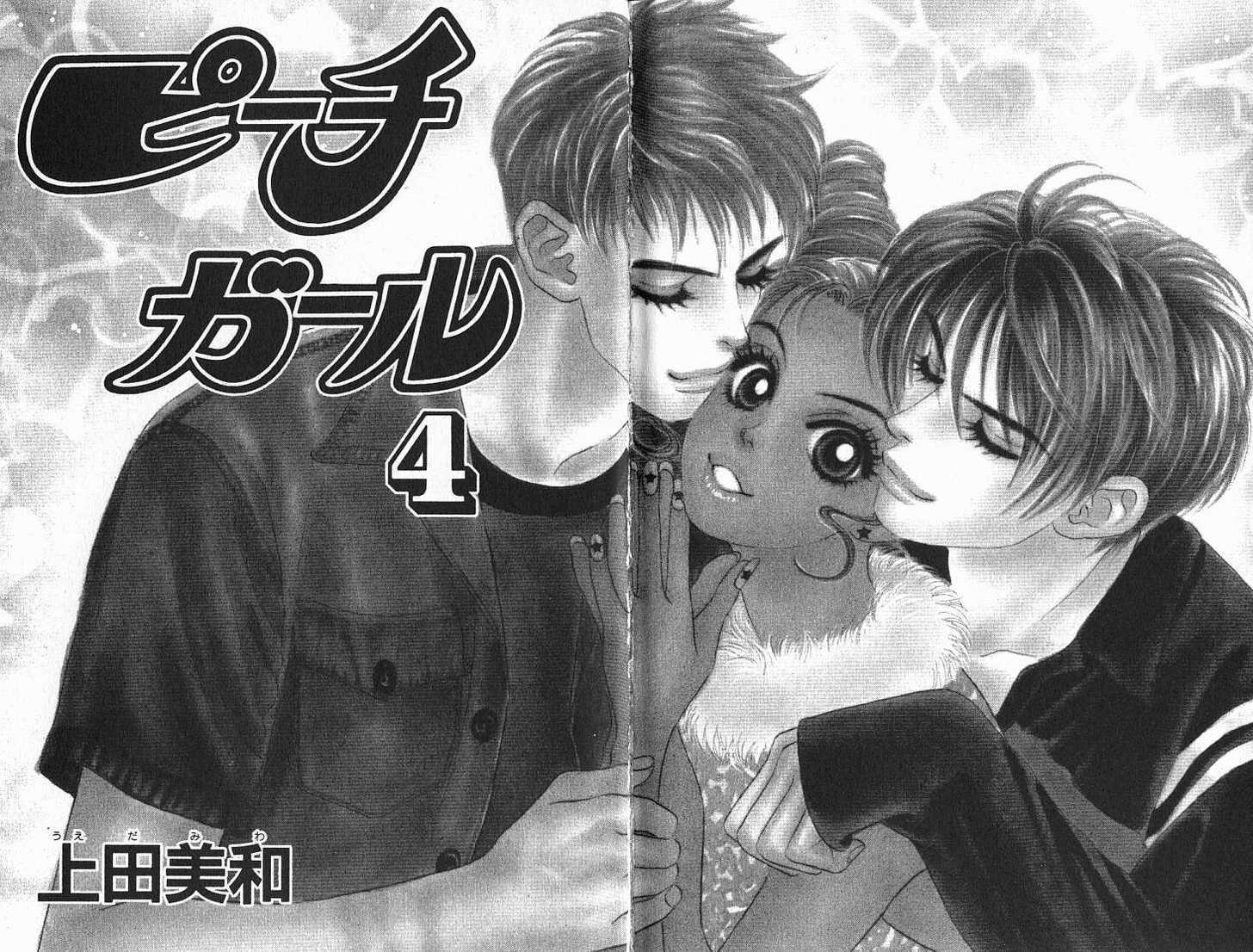 Peach Girl 4 Page 3