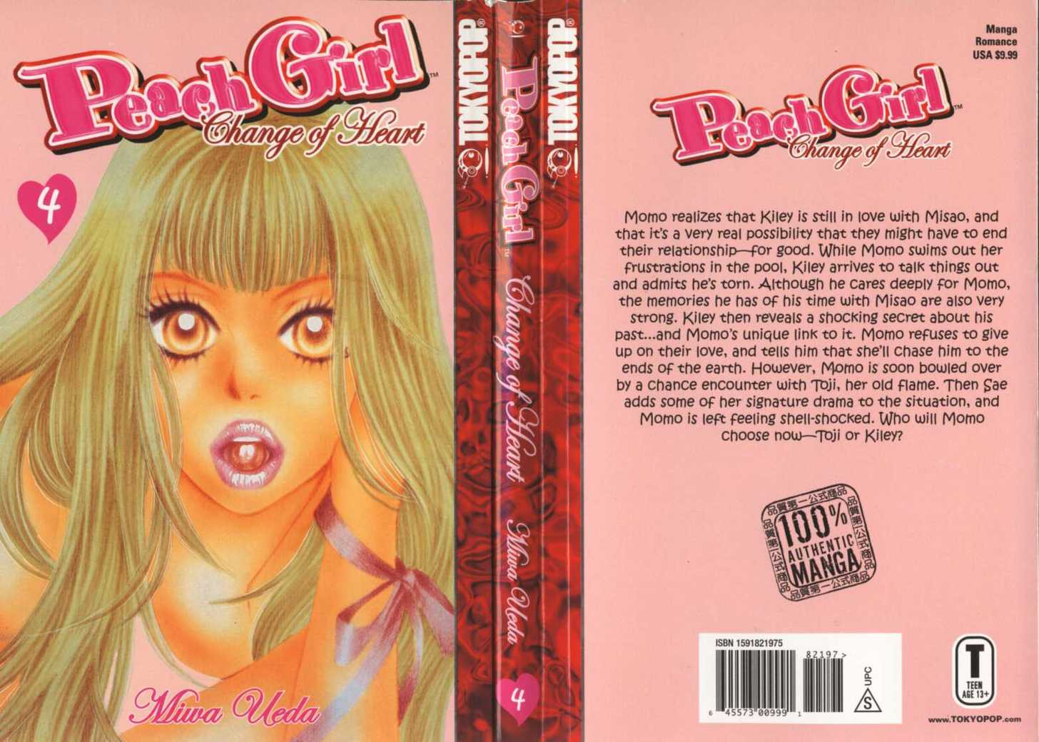 Peach Girl 12 Page 1