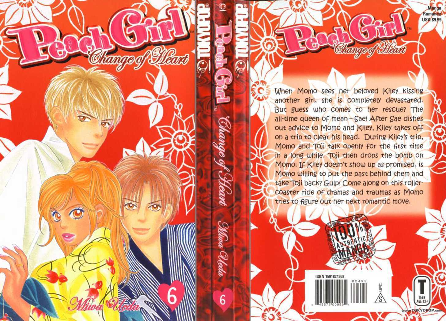 Peach Girl 14 Page 1