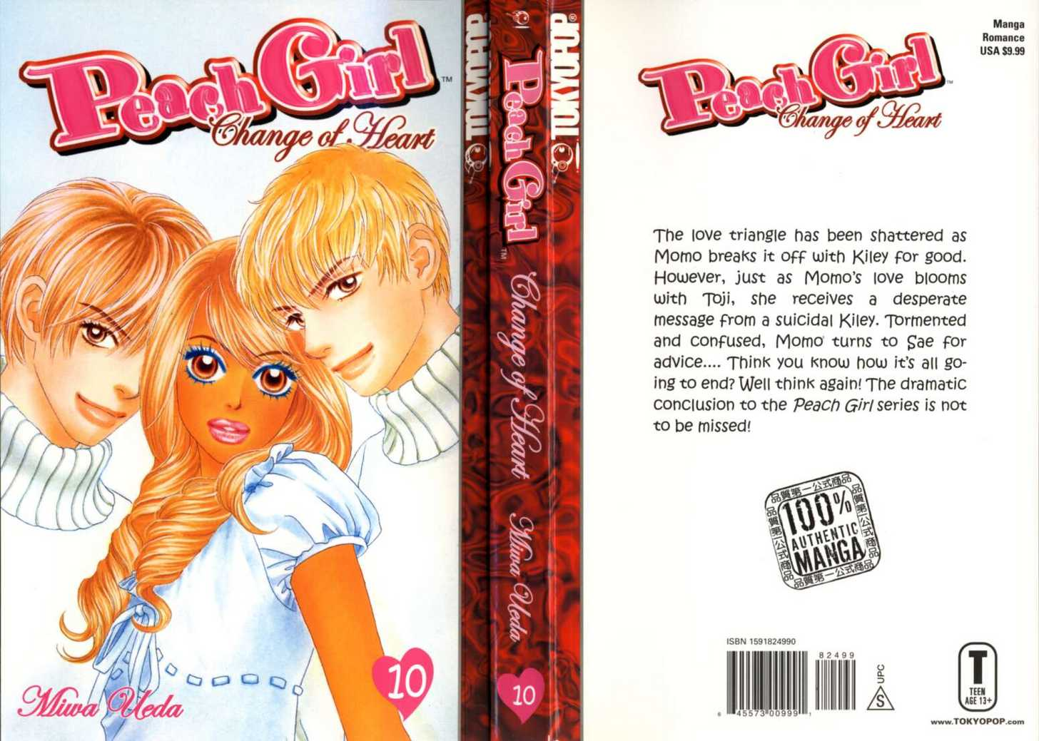 Peach Girl 18 Page 1
