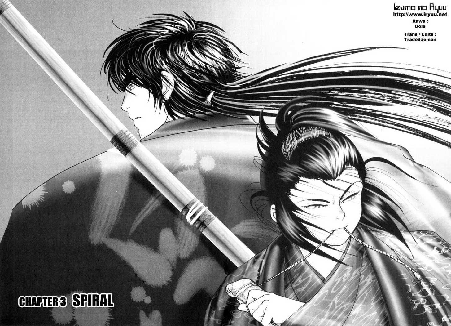 Onikiri Jyuzo 3 Page 2