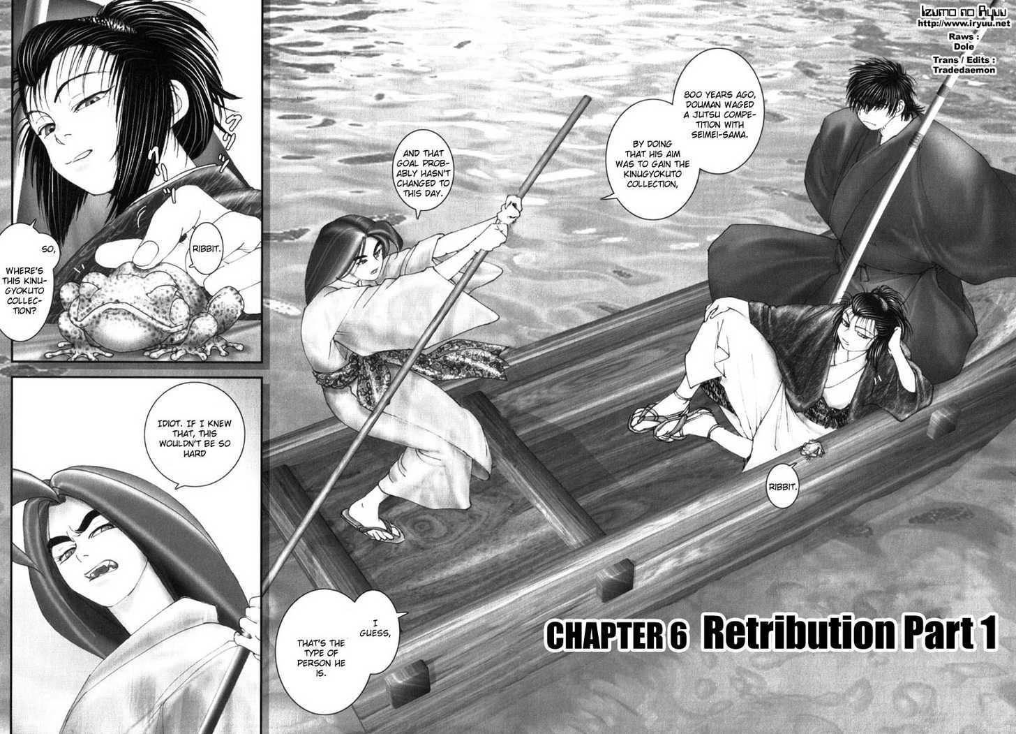 Onikiri Jyuzo 6 Page 2