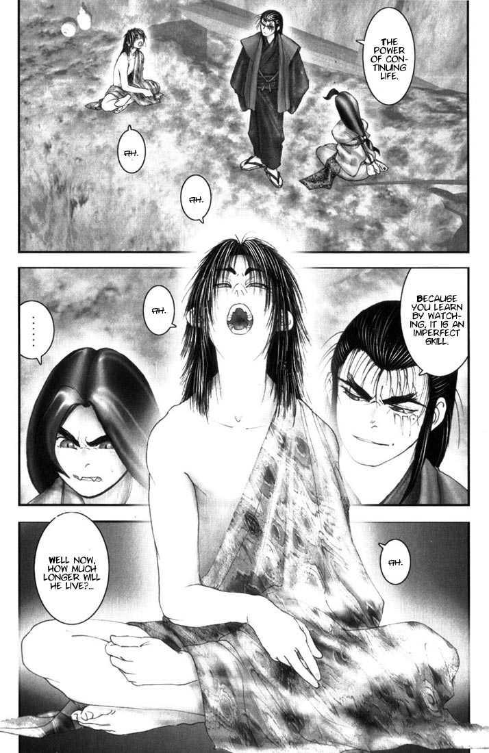 Onikiri Jyuzo 9 Page 1