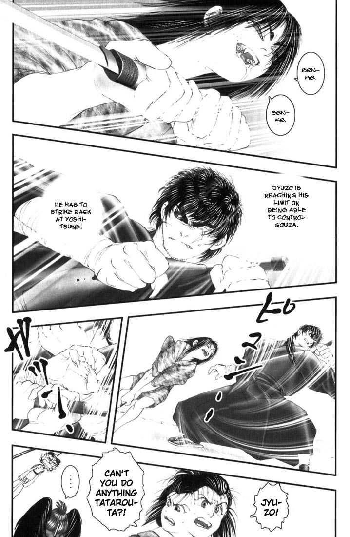 Onikiri Jyuzo 10 Page 1