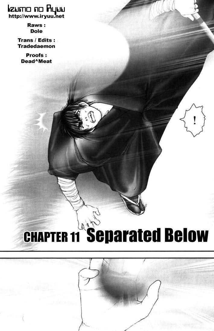 Onikiri Jyuzo 11 Page 2