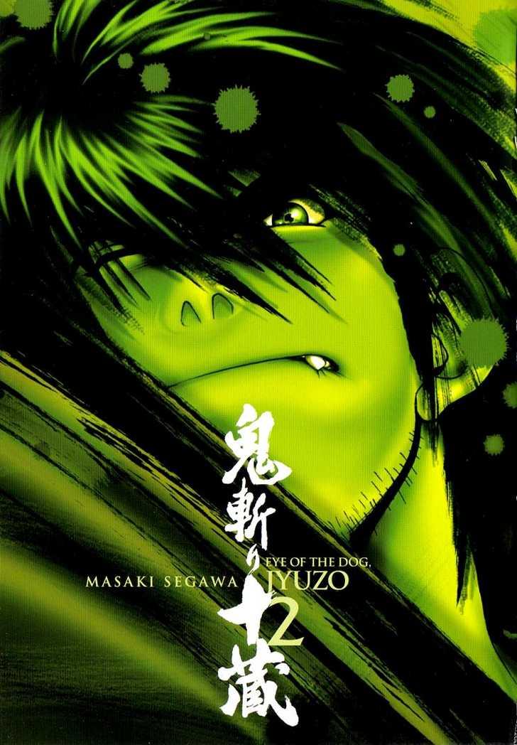 Onikiri Jyuzo 12 Page 2