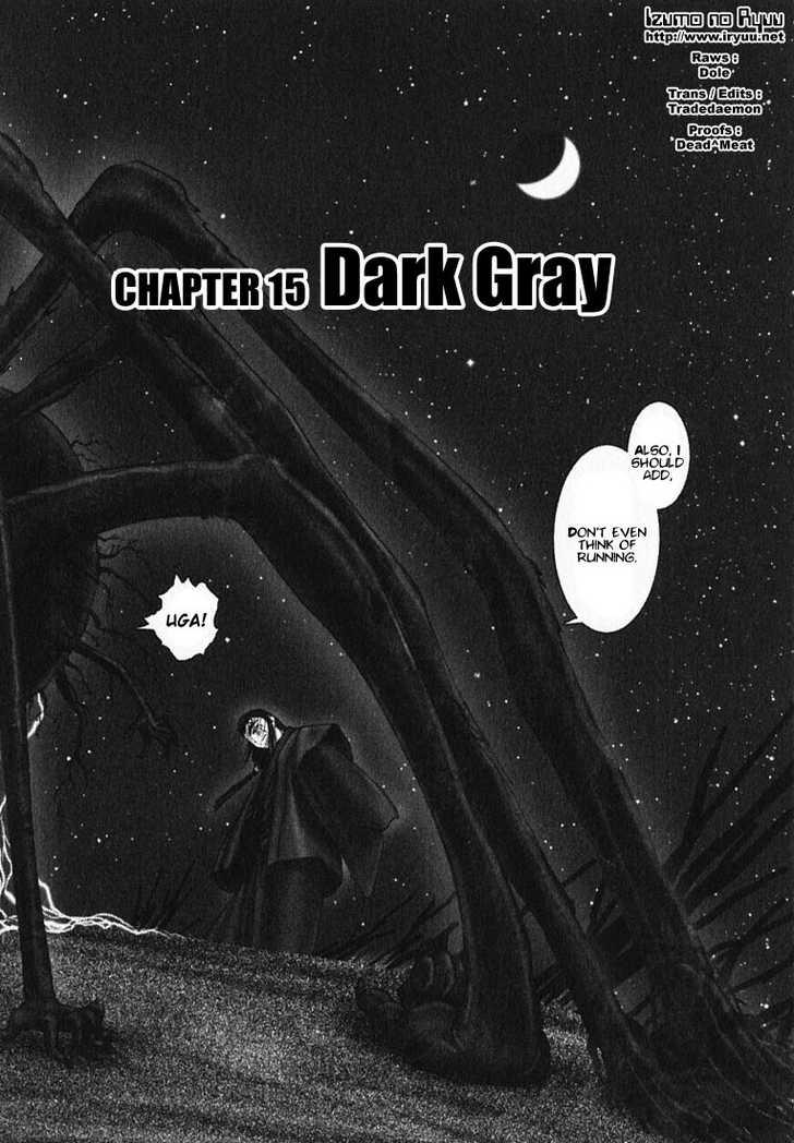 Onikiri Jyuzo 15 Page 2