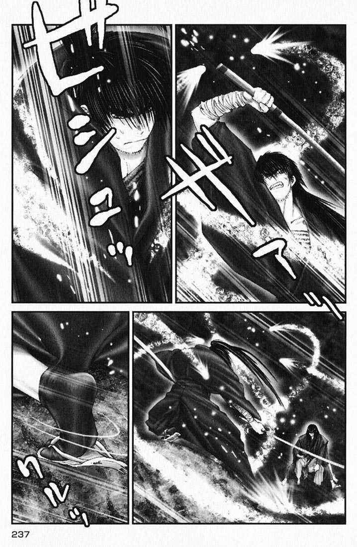 Onikiri Jyuzo 21 Page 1