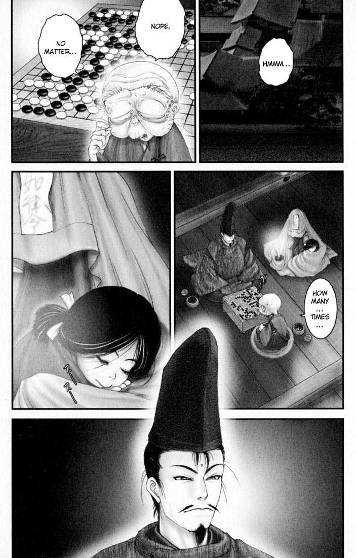 Onikiri Jyuzo 24 Page 1