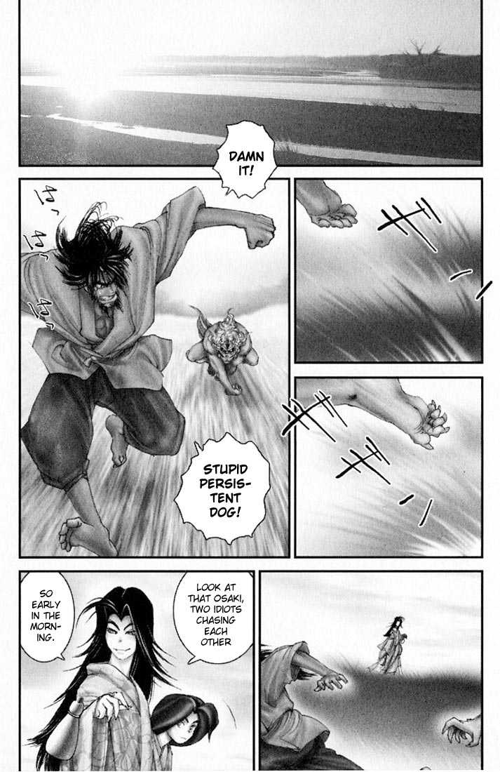 Onikiri Jyuzo 25 Page 1