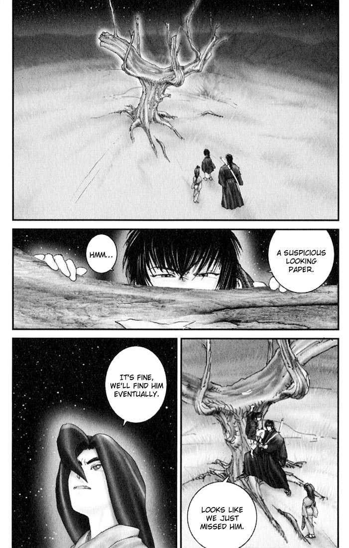 Onikiri Jyuzo 27 Page 1