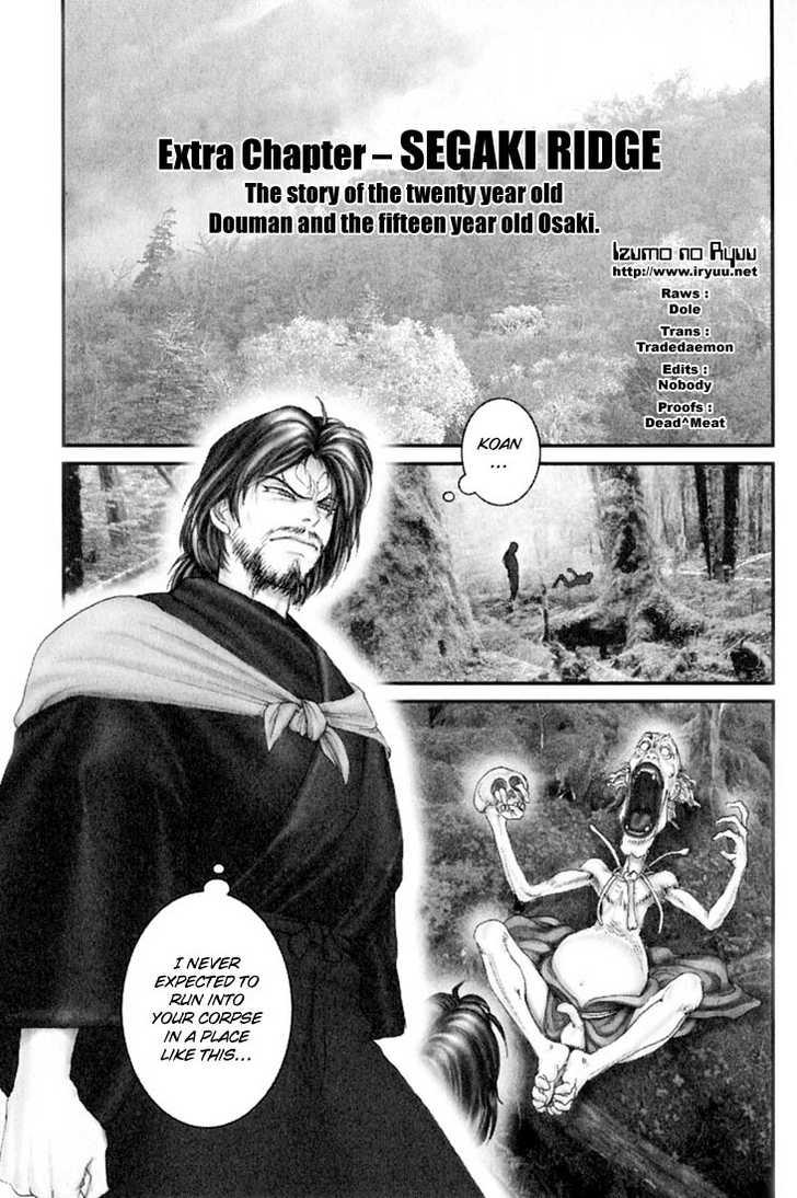 Onikiri Jyuzo 32.5 Page 1