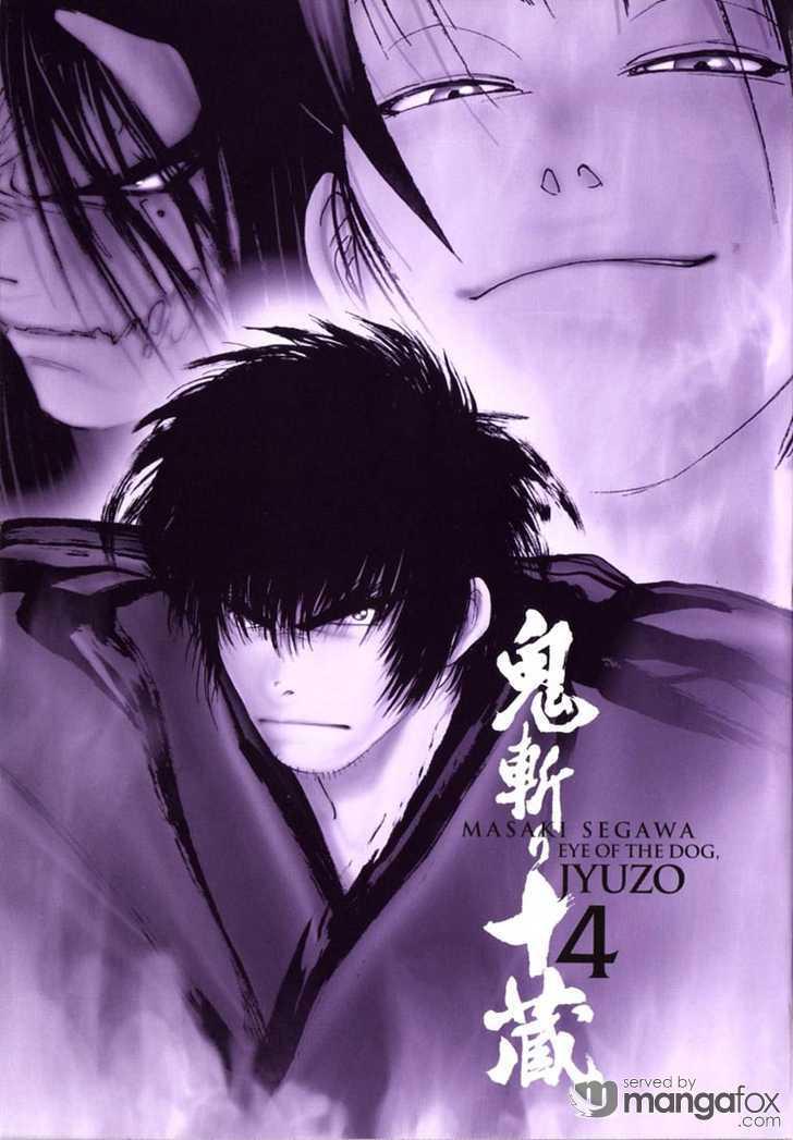 Onikiri Jyuzo 33 Page 2