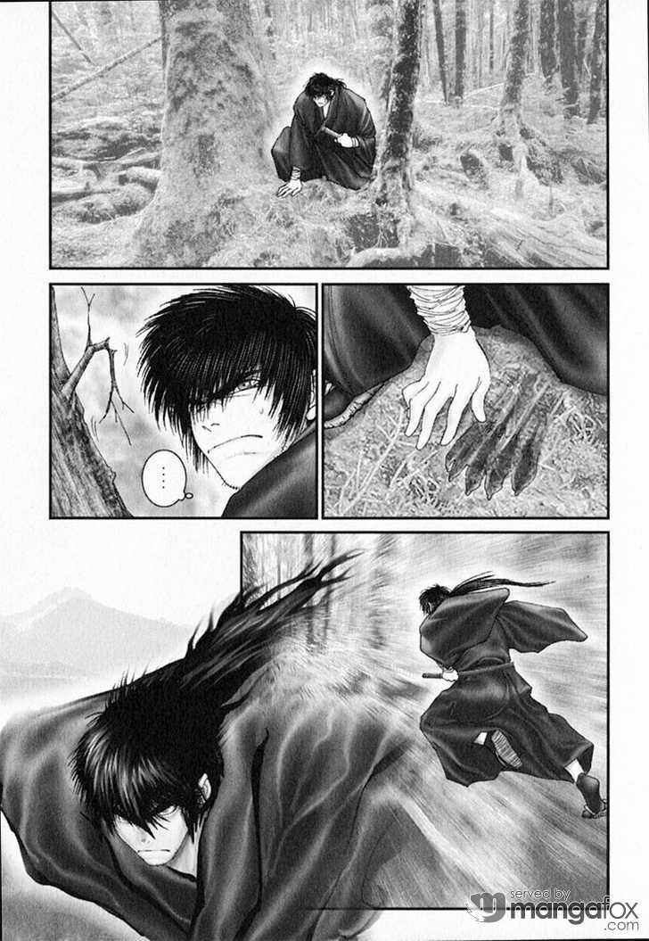 Onikiri Jyuzo 34 Page 1