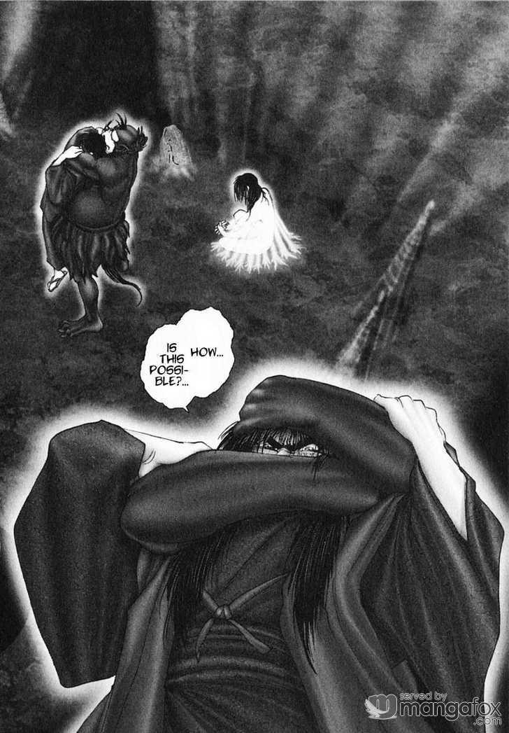 Onikiri Jyuzo 34 Page 2