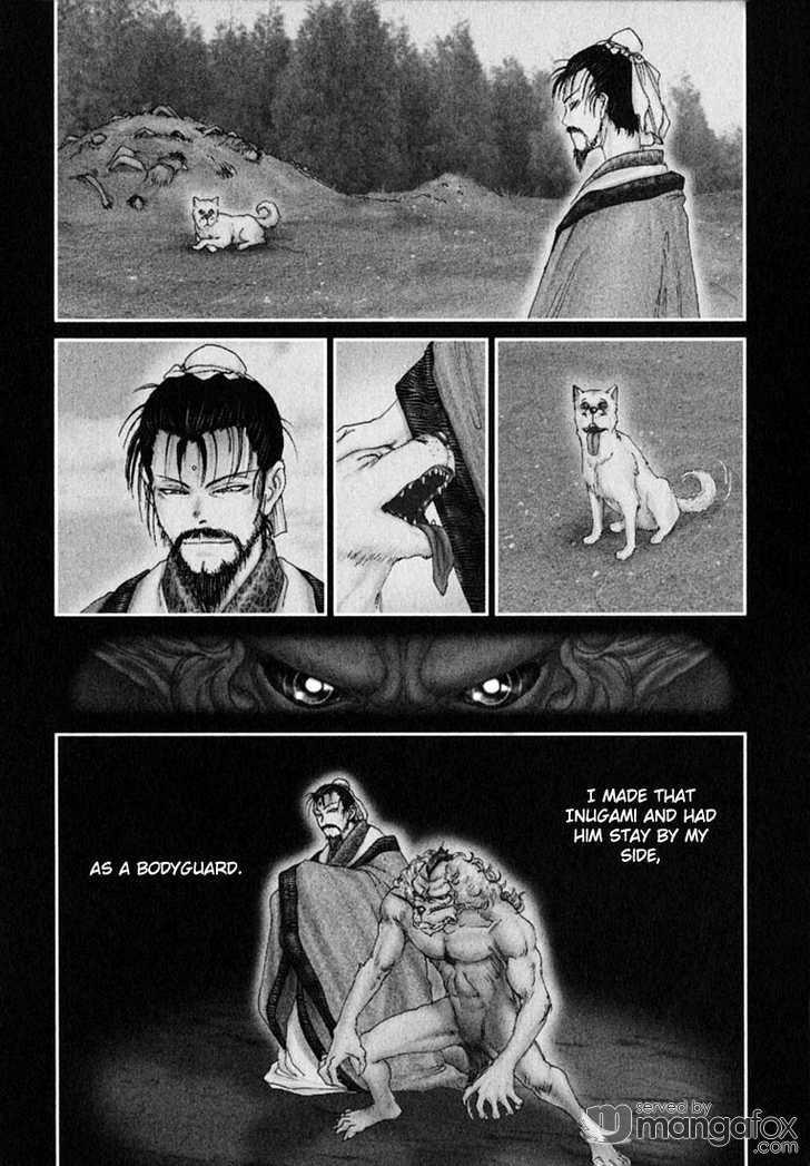 Onikiri Jyuzo 38 Page 2