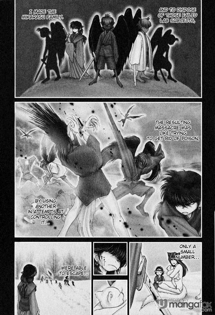 Onikiri Jyuzo 38 Page 3