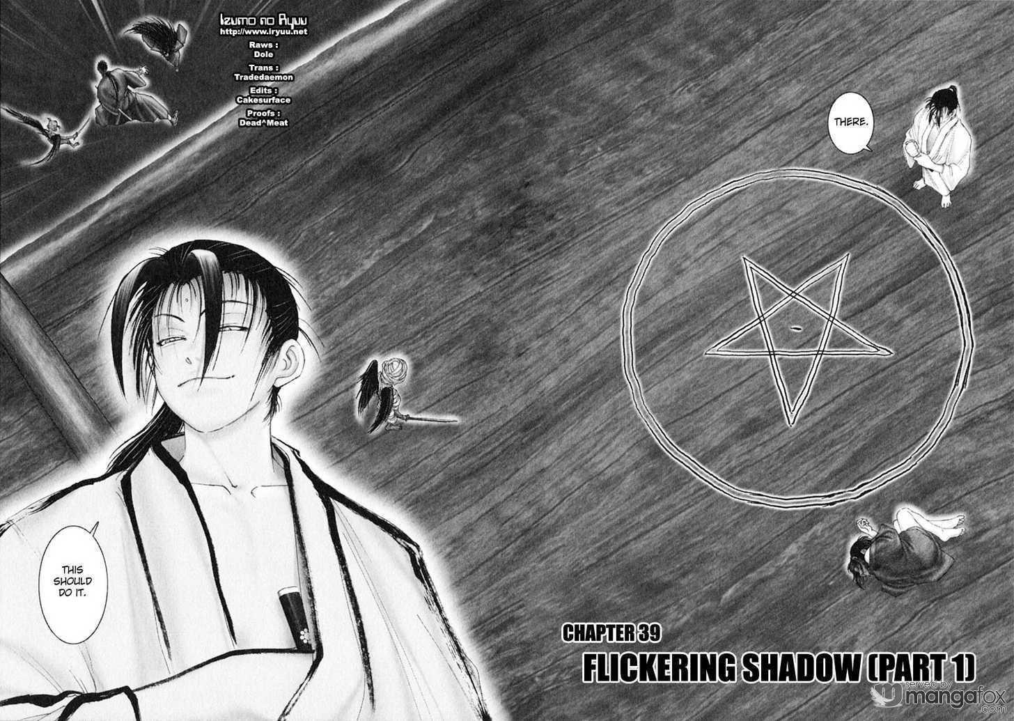 Onikiri Jyuzo 39 Page 2