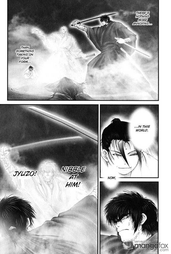 Onikiri Jyuzo 40 Page 1