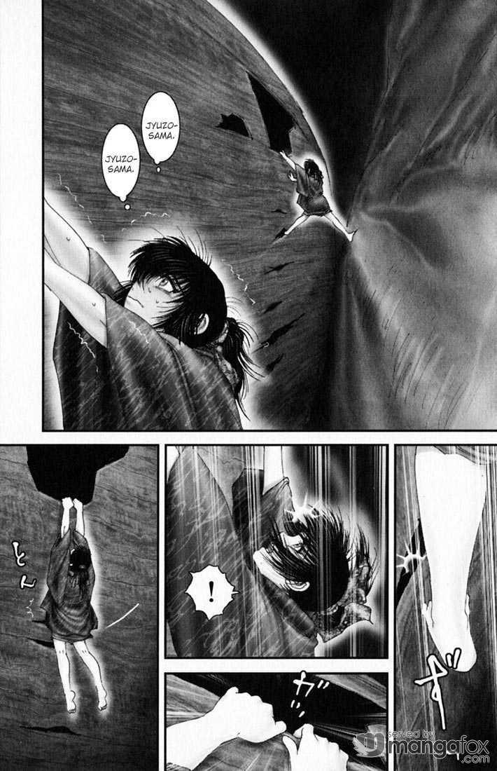 Onikiri Jyuzo 41 Page 1