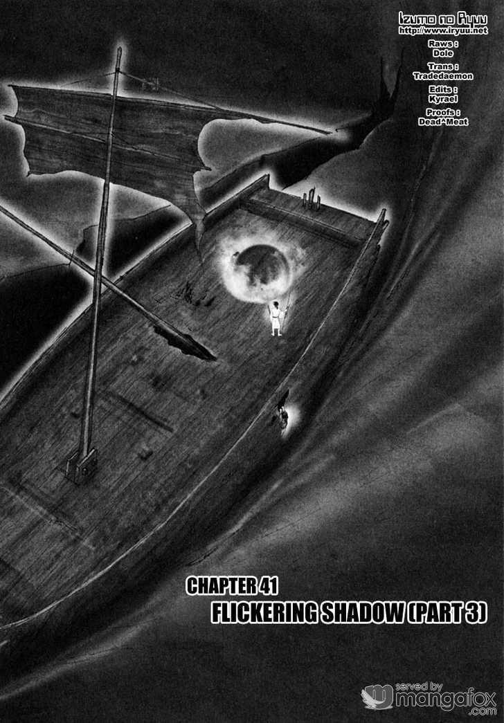 Onikiri Jyuzo 41 Page 2