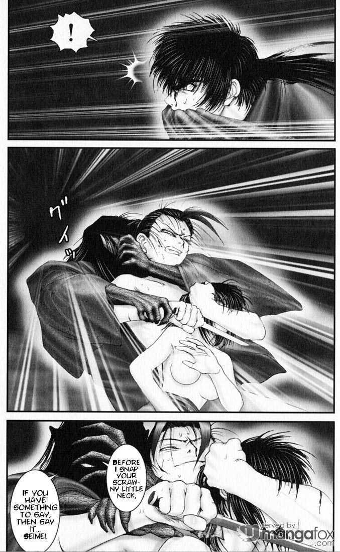 Onikiri Jyuzo 42 Page 1