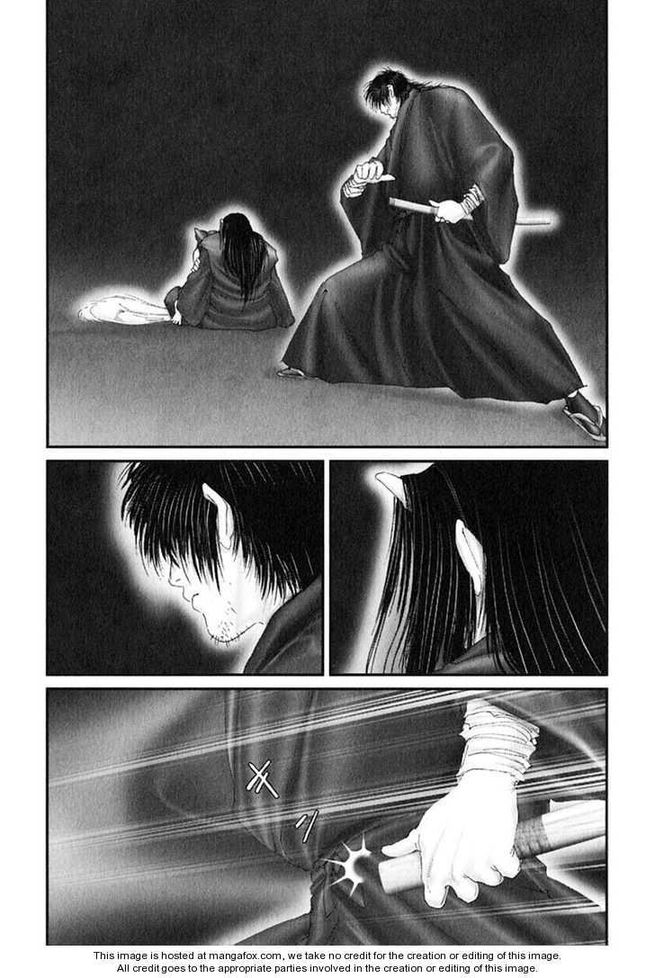 Onikiri Jyuzo 43 Page 1