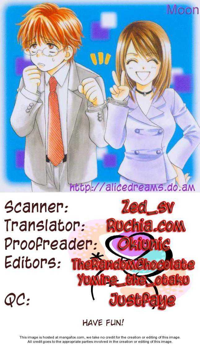 Shoujo Kakumei Utena 14 Page 3
