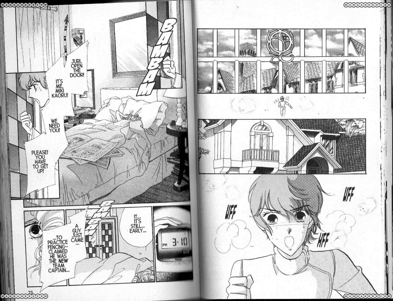 Shoujo Kakumei Utena 26 Page 2