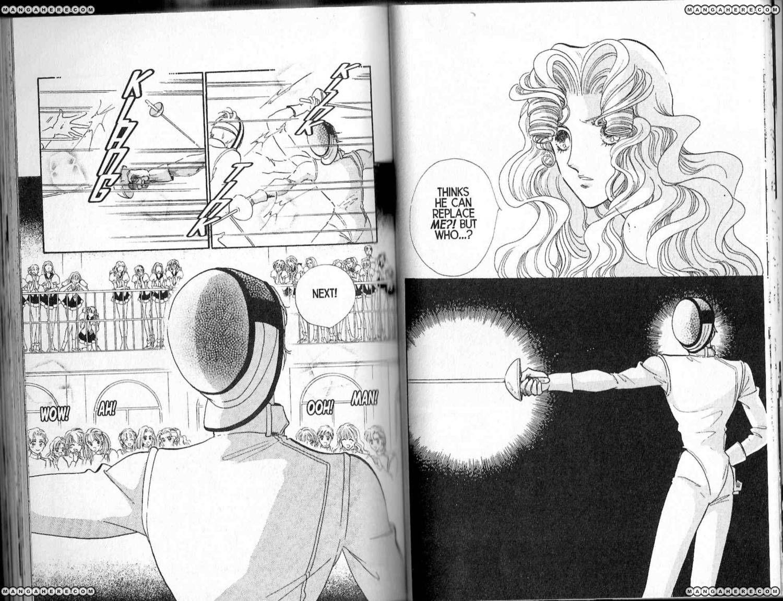 Shoujo Kakumei Utena 26 Page 3
